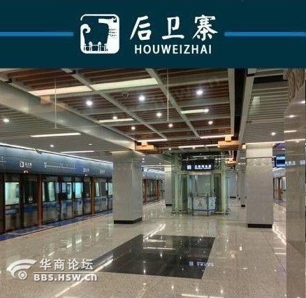 网友曝光的西安地铁一号线后卫寨站站厅图