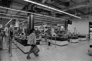 宁波欧尚超市新星店