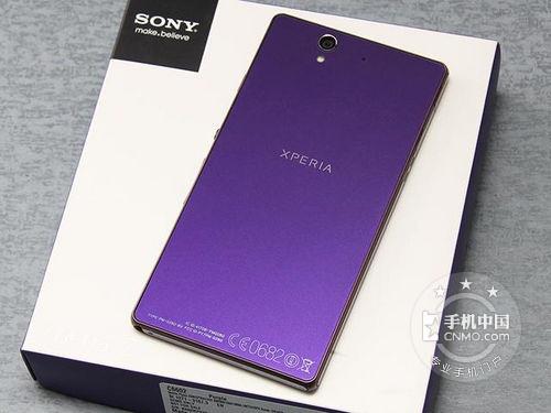 索尼Xperia Z L36h手机背面图片