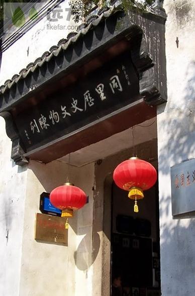 2013年江苏苏州市同里攻略自助游攻略宝鸡到泰山自助游古镇图片