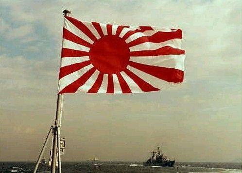 日本国旗_日本欲将二战旭日旗做国旗 与纳粹旗鲜明对照(图)