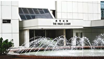 香港高等法院法官早前书面许可向《苹果日报》及《爽报》展开藐视法庭程序。 香港《文汇报》数据图片