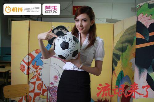 泷泽萝拉为国足加油 手举加油足球性感摆拍(图)