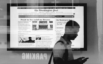 8月5日,一男子离开美国《华盛顿邮报》总部办公大楼。