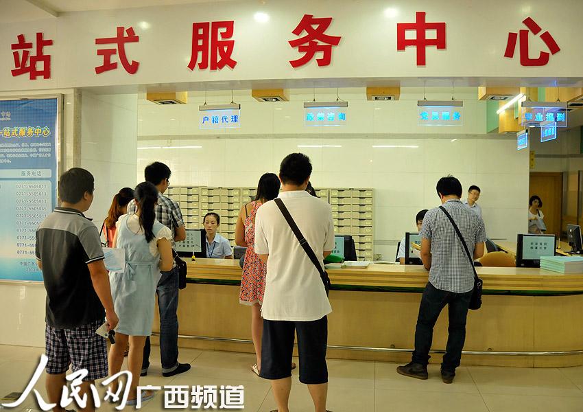 广西区人事代理网_广西高校毕业生就业可享一站式服务 不受户籍限制(组图)-搜狐滚动