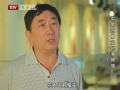中国冠帽文化博物馆