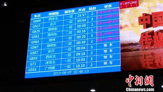 图为邯郸高铁站候车厅旅客正在等车。 马继前 摄