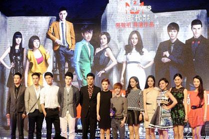 《小时代2》首映 郭敬明称暂无拍续集计划(点击进入组图)