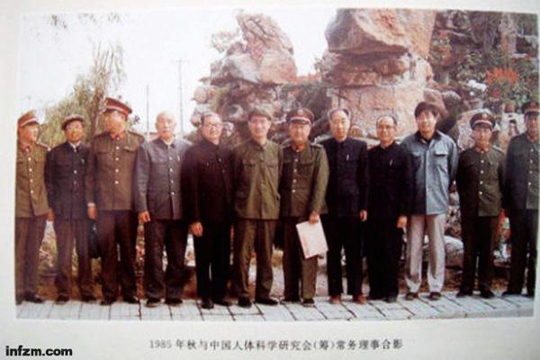 1985年中国人体科学研究会常务理事合影,军队高级干部占到一半。 (CFP/图)