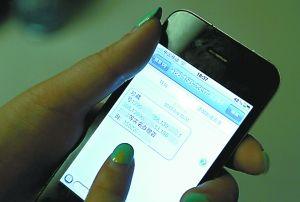 """""""珍藏号1390××××888,实名办理咨询。""""昨日,重庆市民韦先生收到这样一条短信,而拨通短信中留下的咨询电话后,他得到一个令人震惊的消息:这个所谓的手机靓号居然要卖15万!"""