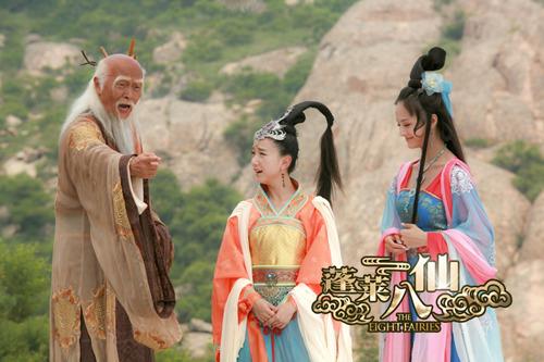 蓬莱八仙 热拍李倩多元化演技受赞 搜狐娱乐