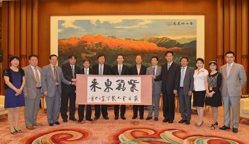董中原会见西日本新华侨华人联合会访问团