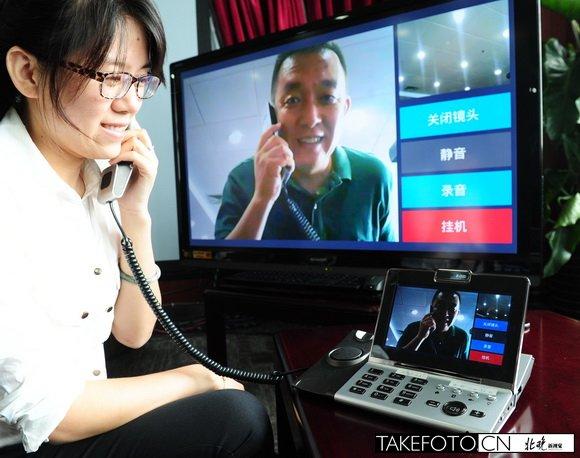 青牛上电技术魔镜:视频电话通话轻松视频视车视频家庭系列图片