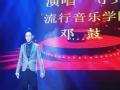 《中国好声音-第二季学员前世今生》邓鼓四川音乐学院颁奖晚会