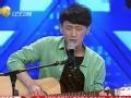 《中国好声音-第二季学员前世今生》邓鼓 激情唱响海选吉他弹唱