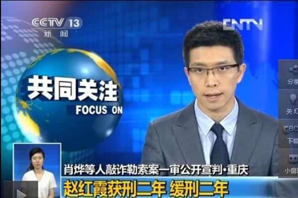 张智勇律师在年度最佳刑辩律师颁奖台上