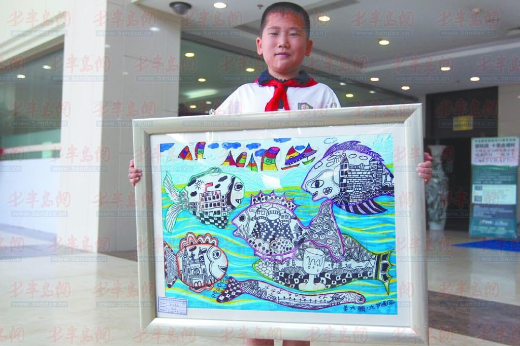 8到10岁画_8日上午,10岁的姜大鹏小朋友来到报社捐出自己的作品.