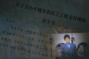 泸西地产公司项目部爆炸案调查――包工头之死