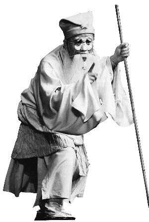 京剧 乌盆记