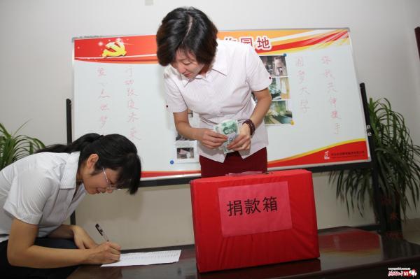 河北机场96360从家飞商旅中心的员工正在为邢光荣捐款