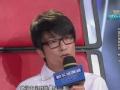 《中国好声音-第二季酷我真声音》20130809 第五期 刘雅婷回应着装缘由 自曝喜爱夸张打扮