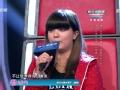 《中国好声音-第二季酷我真声音片花》第五期 刘雅婷:我更喜欢浓妆艳抹