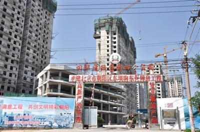 7月17日,朝阳东坝乡,正在建设的保障房项目。审计署报告违规项目中未见北京项目。资料图片/实习生 栗世民 摄