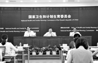 """昨日,国家卫生计生委在北京召开例行新闻发布会,回应""""单独二胎""""问题。 新华社发"""