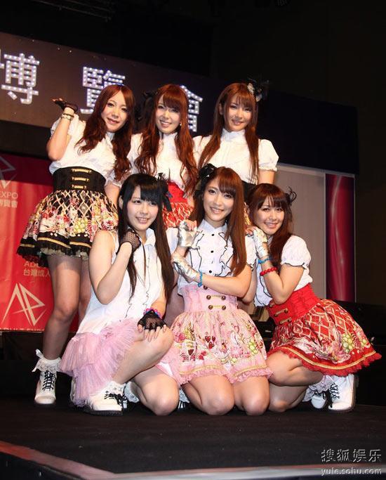 视频波多野绒(h�9c���!�9��_台北,8月9日,台湾第三届成人博览会在9号举行,日本一线av女优波多野