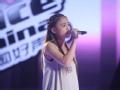 《中国好声音第二季片花》第五期 林芯仪《看清》
