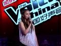 《中国好声音-第二季张惠妹团队精编》第五期 林芯仪《看清》