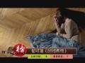 中国新声榜月度盘点(2013.7)—— 选秀军团激烈厮杀 蒲巴甲新歌追思父亲