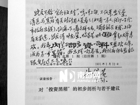 1988年7月9日,朱�F基考察上钢三厂并慰问战高温工人。