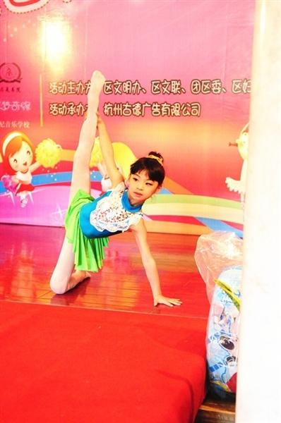 表演艺术体操