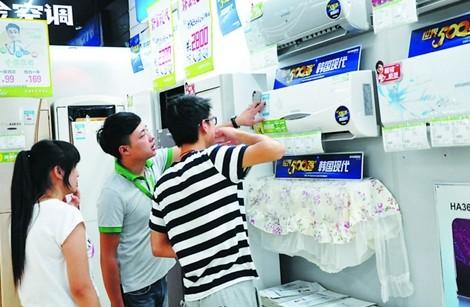 天气炎热导致家电市场一度出现空调荒