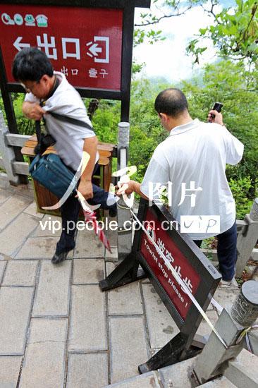 端午小长假云台山游客的不文明行为(配图,图片来源:人民图片)