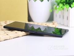 目前最高配置手机 索尼XL39h跌破4000元