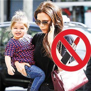 维多利亚从不在女儿面前化妆。
