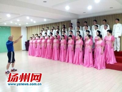 """中国老年合唱节13日开幕 扬州艺术团将""""唱响""""全国"""