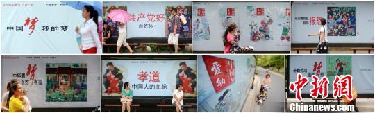 """扬州街头多了一排排崭新的公益广告,""""中国梦""""系列让人耳目一新。孟德龙 摄"""