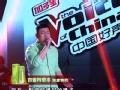 《中国好声音-第二季汪峰团队精编》第五期 张忆亚《草帽歌》