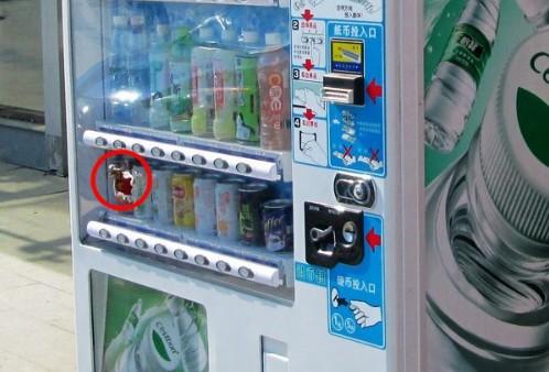 自动售货机控制_自动售货机控制系统的EDA实现
