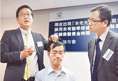 年仅30岁的郑先生(中)早于18岁开始脱发,现需持续用药以控制情况。来源 香港《文汇报》