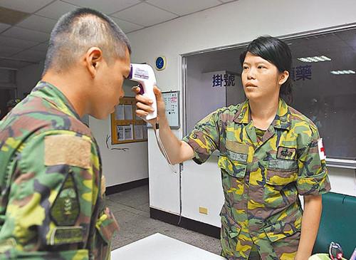 台湾陆军特战指挥部医护士陈品如。图自台媒