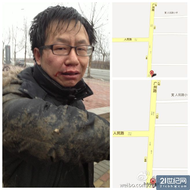 财新记者陈宝成(资料图)