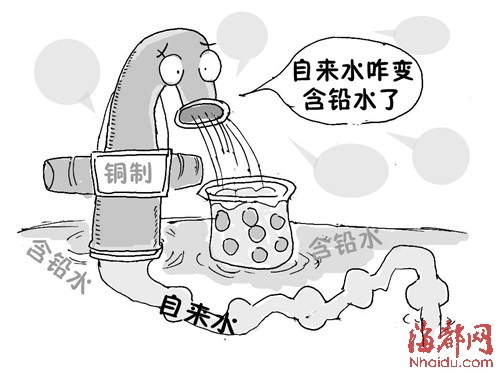 九种铅超标水龙头福州仍在卖业内称无铅是骗a业内爱父亲漫画的图片