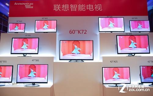 进军新通路 联想60寸智能电视K72上市