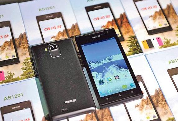 朝鲜阿里郎手机..19看待如何备课精细化图片