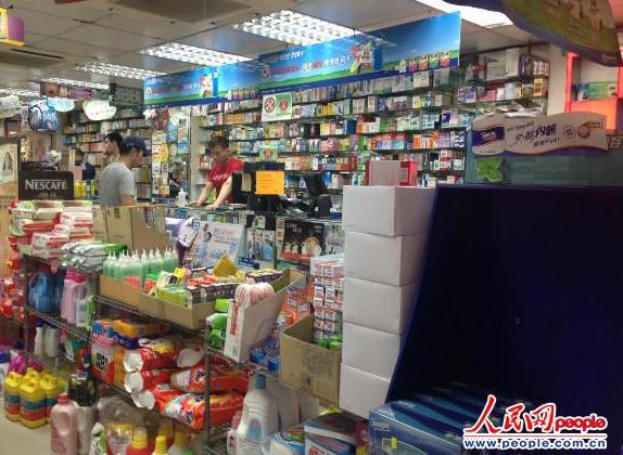 不管你信不信 去香港买药才是正经事!