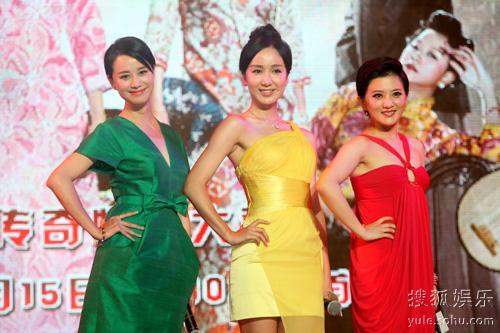 昨日,民国传奇爱情美剧《爱情悠悠药草香》发布会在南京中山陵景区梅花山举行(点击进入组图)